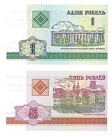 Billets - Belarus -  1 Ruble Et 5 Rublei 2000 -  Neuf - Non Circulé - - Belarus