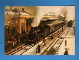 (Riz1) AOSTA 1977 - Raduno Locomotive A Vapore.TRENO - STAZIONE  Annullo Filatelic Numerate. Vedi Descrizione. - Treni