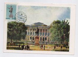 CARTE MAXIMUM CM Card USSR RUSSIA Architecture Leningrad Monument Writer Poet Literature PUSHKIN - 1923-1991 UdSSR