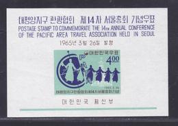 COREE DU SUD BLOC N°   91 ** MNH Neuf Sans Charnière, TB (CLR235) Association Touristique Du Pacifique - Corée Du Sud