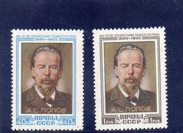 URSS 1955 ** - 1923-1991 USSR