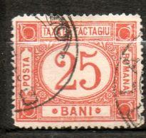 ROUMANIE  Colis Postaux 25b Brun Orange 1895-97 N°1 - Paquetes Postales