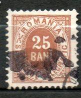 ROUMANIE  Télégraphe25b Bistre 1871 N°1 - Télégraphes