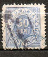 ROUMANIE  Télégraphe 50b Bleu 1871 N°2 - Télégraphes