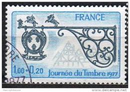 1977 France Journée Du Timbre N°YT 1926 O - Gebraucht