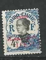 Canton -   Yvert N°  69  (*) Pa10913 - Unused Stamps