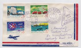 ANTARCTIC Komsomolskaya Season Station 9 SAE Base Pole Mail Cover USSR RUSSIA Whaling Fleet Helicopter Set Stamp - Research Stations