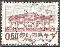 Chine – Formose - 1981 - Mémorial De Tchang Kaï-chek - YT 1333 Oblitéré - 1945-... République De Chine