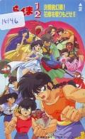Télécarte Japon / 110-129593 - MANGA - RANMA 1/2 - ANIME Japan Phonecard (16.146) BD Comics Telefonkarte - Cinema