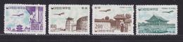 COREE DU SUD AERIENS N°   22 à 25 ** MNH Neufs Sans Charnière, TB (D6079) Avion, Pagode, Chateau, Pavillon - Corée Du Sud