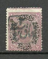 "Turkey; 1876 Duloz Stamp Type VI 10 P., ""Katchak"" Postmark - 1858-1921 Empire Ottoman"