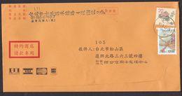 Taiwan Cover, Agriculture (ft166) - 1945-... República De China