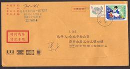 Taiwan Cover, Cat Fly (ft168) - 1945-... República De China