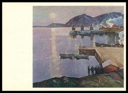 9-699 RUSSIA 1976 POSTCARD A11060 Mint NAVY NAVAL SHIP MILITARY MUSEUM FLEET BASE SAILOR SUBMARINE SOUS-MARIN U-BOOT - Submarines