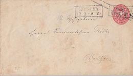 Preussen GS-Umschlag 1 Sgr. R2 Krischa 10.3. Gel. Nach Bautzen - Preussen
