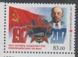 KYRGYZSTAN, 2017, MNH, CENTENARY OF OCTOBER REVOLUTION, LENIN, 1v - Other