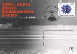 Trains 2006 Estonia Postal Statsionary Card #31 FDC Deportation (by Railways) - Estonie