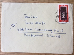 DDR 1969, Ilmenau --> Bad Homburg, Technische Hochschule Glasindustrie - Goethestadt, Schachfigur: Springer - Brieven En Documenten