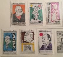Czechoslovakia - (0) - 1968 - # 1582/1587 - Czechoslovakia