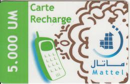 MAURITANIA - Mattel Recharge Card 5000 UM(thick Plastic), Used - Mauritania