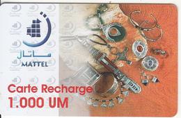 MAURITANIA - Jewelry, Mattel Recharge Card 1000 UM, Used - Mauritanië