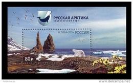 Russia 2016 Mih. 2353I (Bl.233I) Russian Arctic National Park. Fauna. Polar Bear MNH ** - 1992-.... Federatie