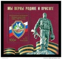 Russia 2017 Mih. 2434 (Bl.242) Association Of Combat Veterans. Bird. Pigeon MNH ** - Unused Stamps