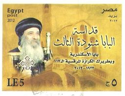BLOCK OF STAMPS OF EGYPT - The Patriarch Of The Church Of Alexandria Shenouda III   - 2012 UNC - Blocks & Sheetlets