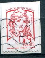 France 2016 - YT 5018 (o) Sur Fragment - France