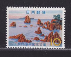 JAPON N°  698 ** MNH Neuf Sans Charnière, TB (D6105) Parc National - 1926-89 Empereur Hirohito (Ere Showa)