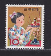 JAPON N°  704 ** MNH Neuf Sans Charnière, TB (D6106) Folklore, Poupées - 1926-89 Empereur Hirohito (Ere Showa)