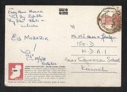 Pakistan Postal Stationery Used Picture Postcard With Stamps - Pakistan