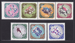 MONGOLIE N°  226 à 232 ** MNH Neufs Sans Charnière, TB (D6108) Sports Et Jeux Traditionnels - Mongolie