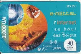 MAURITANIA - Internet, Mattel Recharge Card 2000 UM, Used - Mauritania