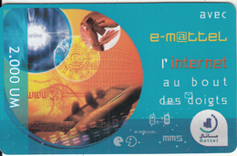 MAURITANIA - Internet, Mattel Recharge Card 2000 UM, Used - Mauritanien