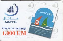 MAURITANIA - Tunisie, Mattel Recharge Card 1000 UM, Used - Mauritania