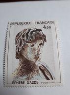 Timbre France  N° 2210 - NEUF - TABLEAU L'EPHEBE D'AGDE - 1982 - Frankreich