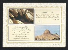 Saudi Arabia Picture Postcard Holy Makkah Al Nour Mountain Islamic View Card - Saudi-Arabien