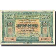 Billet, Armenia, 100 Rubles, 1919, 1919, KM:31, SPL+ - Arménie