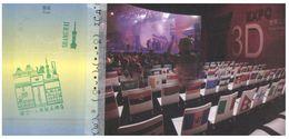 (102) China - 3-D Expo - Cinema (Shanghai) - Film
