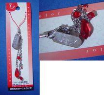 Decorative Strap : JULY - Charms