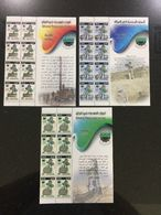 Iraq 2018 Mineral Resources Industry And Minerals Stamp Set MNH Pane - Iraq