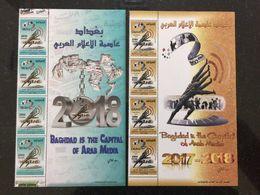 Iraq 2018 Baghdad Capital Of Arab Media Stamp Support Families Charity Set - Iraq