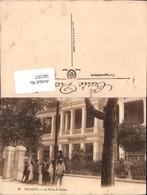 562357,Africa Guinea Conakry Le Palais De Justice - Ansichtskarten