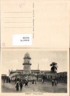562358,Africa Djibouti Dschibuti Mosquee Hamoudi Moschee - Ansichtskarten