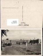 562392,Africa Egypt Cairo Kairo Abdine Palace Kanonen - Ägypten