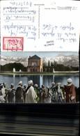 562400,Africa Maroc Marrakech Danse Berbere Menara - Marokko