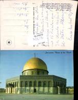 561724,Israel Jerusalem Dom Of The Rock - Israel