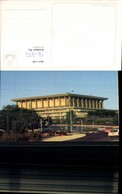 561733,Israel Jerusalem Knesset - Israel