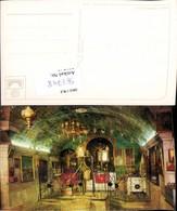 561748,Israel Jerusalem Nablus Church - Israel